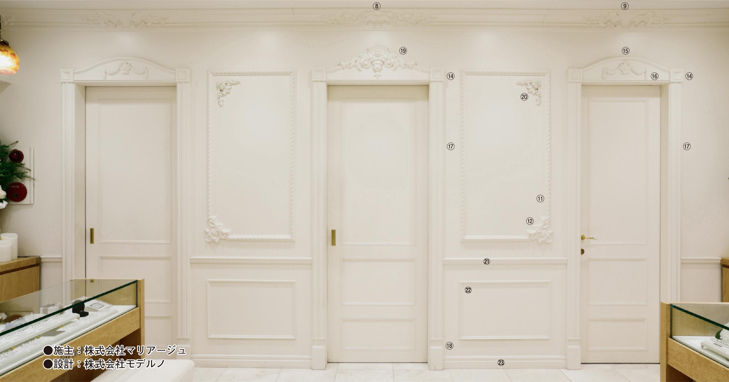 ドアまわり装飾case12-6