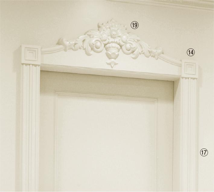 ドア廻りcase12-8
